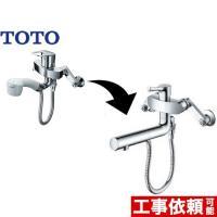カード払いOK! TOTO キッチン水栓 GGシリーズ(エコシングル水栓) 壁付きタイプ ハンドシャ...