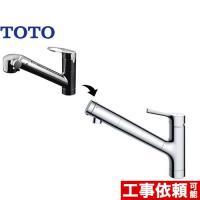 [TKGG38E1] TOTO キッチン水栓 キッチン用水栓 GGシリーズ(エコシングル水栓) シン...