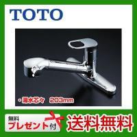 [TKGG39E] TOTO キッチン水栓 キッチン用水栓 GGシリーズ(エコシングル水栓) シング...