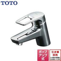 [TLHG31AEF] TOTO 洗面水栓 ワンホールタイプ エコシングル 取り替え用シングルレバー...