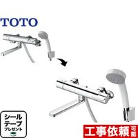 【無料3年保証】TOTO 浴室シャワー水栓 [TMGG40E]【送料無料】 GGシリーズ サーモスタ...