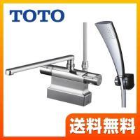 [TMGG46ECR] TOTO 浴室水栓 シャワー水栓 GGシリーズ サーモスタットシャワー金具(...