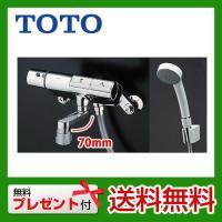 TMN40STE TOTO 浴室水栓 サーモスタット 水栓 混合水栓 蛇口 壁付タイプ