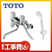 工事費込セット(商品+基本工事)  TMS20C-KJ 浴室水栓 蛇口 TOTO 壁付タイプ 工事費込