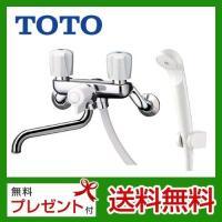 TOTO 浴室シャワー水栓 壁付きタイプ 一時止水なし TMS25C2ハンドルシャワー水栓 スプレー(節水)シャワー 混合水栓