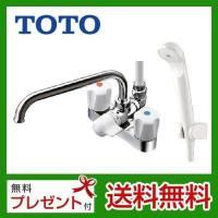 TOTO 浴室シャワー水栓 台付きタイプ  TMS26C 2ハンドルシャワー水栓 スプレー(節水)シャワー 混合水栓 デッキタイプ 心々(取付寸法)=120mm