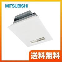 浴室換気乾燥暖房器 三菱電機 V-141BZ 【電気タイプ】