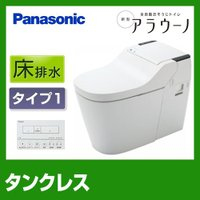 [XCH1301WS] パナソニック トイレ 全自動おそうじトイレ(タンクレストイレ) 新型 アラウ...