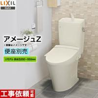 YBC-ZA10H--YDT-ZA180H-BN8 INAX トイレ LIXIL アメージュZ便器 ...
