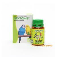 ネクトンS(NEKTON-S) 35g 鳥類総合ビタミン剤 | おまけ有 保存袋、乾燥剤、計量スプーン付き