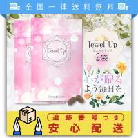 ジュエルアップ jewel up 30粒×2袋 サプリメント プエラリア無配合