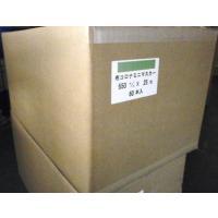 商品名:布マスカーコロナミニ  サイズ:550mm×25m 60巻入り 色:緑 用途:養生用・建築塗...