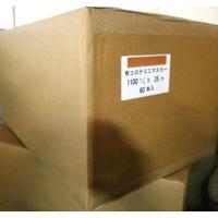 商品名:布マスカーコロナミニ サイズ:1100mm×25m 60巻入り 色:茶色 用途:養生用・建築...
