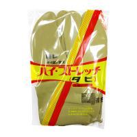 男性用 ハイストレッチ足袋です  <コハゼ> 5枚  <サイズ> M(24.5・25.0cm)  <...