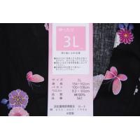 送料無料 甚平(女性用)3L 4Lサイズ 黒×薄紫(バラ大) 浴衣生地使用 大きいサイズ ビッグサイズ 大柄な方でも大丈夫 ポッチャリ メール便不可