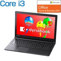 Core i3、1TB HDD搭載。 Office Home & Business 2016...