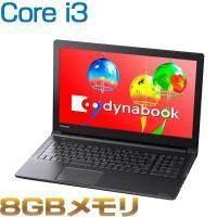 Core i3、1TB HDD搭載。  主なスペック:【Windows 10 Home 64ビット/...