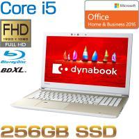 第8世代 Core i5、フルHD液晶、256GB SSD、ブルーレイ搭載。 Office Home...