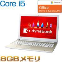 第8世代 Core i5、1TB HDD搭載。 Office Home & Business...