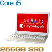 第8世代 Core i5、256GB SSD搭載。  主なスペック:【Windows 10 Home...