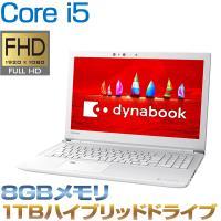 第8世代 Core i5、フルHD液晶、1TBハイブリッドドライブ搭載。  主なスペック:【Wind...