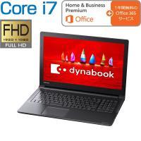 第8世代 Core i7、フルHD液晶、1TB HDD搭載。 Microsoft Office Ho...