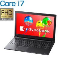 第8世代 Core i7、フルHD液晶、1TB HDD搭載。  主なスペック:【Windows 10...
