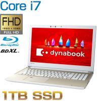 第8世代 Core i7、フルHD液晶、1TB SSD、ブルーレイ搭載。  主なスペック:【Wind...