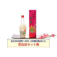 山なれば富士、白酒なれば豊島屋と詠われた江戸の草分け。1ケースご購入の場合、10本で1ケースとなりま...