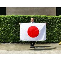 【基本仕様】 ■国旗材質:テトロン(ポリエステル100%) ■国旗寸法:90×135cm  ■国旗仕...
