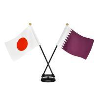 お気に入りの国旗を2カ国選択してください 2014サッカーワールドカップブラジル大会       出...