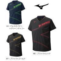 ミズノ(mizuno) ブレーカーシャツ 男女兼用 半袖ピステ バレーボールウェア V2ME9003