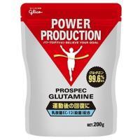 グリコ アミノ酸プロスペック グルタミンパウダー 200g