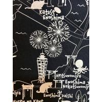 イラスト エコトートマップお散歩猫ちゃんシリーズ 江ノ島(ネイビー)