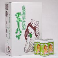 我が社を代表する商品でございます。 平成23年度「食のみやこ鳥取県」特産品コンクール最優秀賞を受賞し...