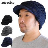 ざっくりとケーブル状に編んだ、ボリューム感のあるつば付ニット帽子です。耳まですっぽりと隠せるのでとて...