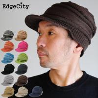 快適な機能素材と、日本製の丁寧な縫製。こだわりの詰まったニットキャップです。着用した時に綺麗なシルエ...