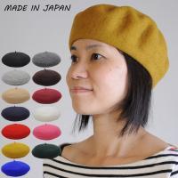 フラミンゴバスクベレー帽。日本製で質の高いウール素材を使用し、どんなスタイルにも合わせやすいシンプル...