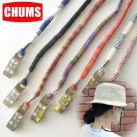 CHUMS(チャムス)の丈夫なコットン素材でつくられている風で帽子が飛ばされないようにするためのハッ...