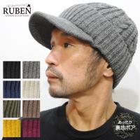 ボリューム感のある暖かいつば付きニット帽。寒い冬には嬉しいモコモコした肌触りの良い裏地が付いているの...