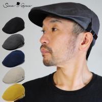 裁断方法に工夫を重ね7枚の生地を組み合わせてつくられたお洒落なハンチング帽です。シンプルかつスッキリ...