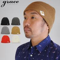 男女兼用で被れる折り返しのニット帽。シンプルなデザインにさりげないワンポイント。年齢性別問わず気軽に...