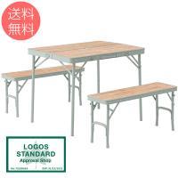アウトドアテーブル アウトドアベンチ セット ロゴス LOGOS ロゴス Life ベンチテーブルセット4
