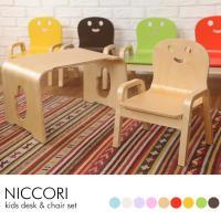 デスクセット/子供用/かわいい/子供机[材質]:カバ材、合板  [カラー]:ナチュラル、レッド、イエ...