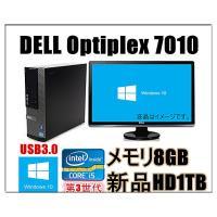 中古パソコン Windows 10 22型液晶セット メモリ8GB HD1TB Office付 US...