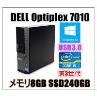 中古パソコン デスクトップ Windows 10 SSD240GB メモリ8GB USB3.0 DE...