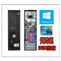 Windows 10 爆速SSD240G 中古パソコン Office2013 DELL Optipl...