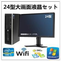 【24.1型ワイド液晶セット】【爆速SSD120G+新品HD1TB】【メモリ4GB】【Office ...