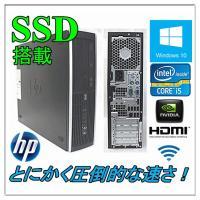 爆速新品SSD240G+新品HD1TB+HDMI端子搭載!Office2013!(Windows 7...