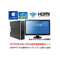 Windows 10 22型液晶セット+新品HD1TB(HDMI端子)新品GeForce 1GB!H...